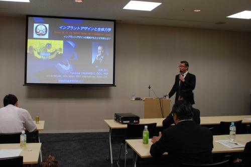 関東歯科臨床研修会2015